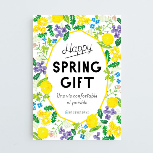 "ON SEVEN DAYS ""Spring Gift"""