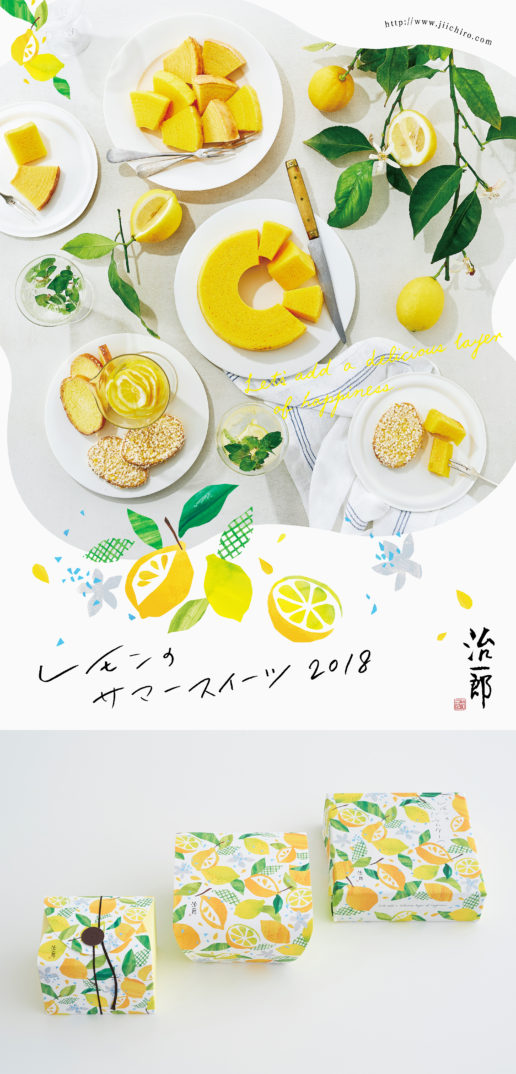 "治一郎 <br>""Lemon Summer Sweets"""