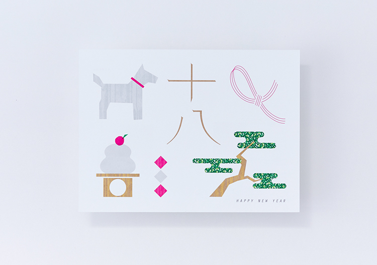 KABUTOS<br>New Year card