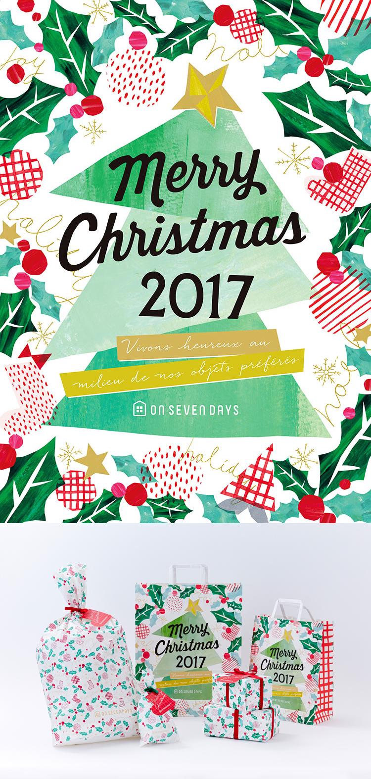 "ON SEVEN DAYS<br>""X'mas 2017"" Campaign"